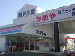 Pap_0066